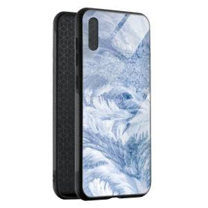 Husa BitCase Frozen Glass #1 Huawei P20