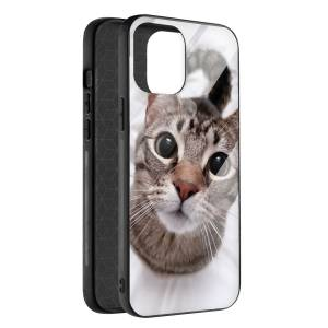 Husa BitCase Look at me pentru iPhone 12 Pro Max
