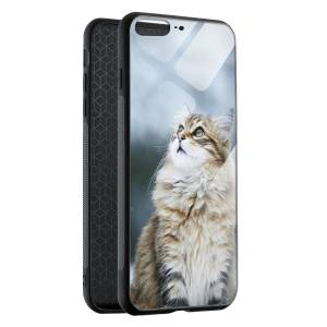 Husa BitCase Fluffy Snow Cat pentru iPhone 7 Plus