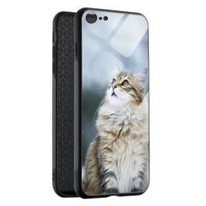 Husa BitCase Fluffy Snow Cat pentru iPhone SE (2020)