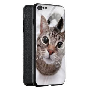 Husa BitCase Look at me pentru iPhone SE (2020)