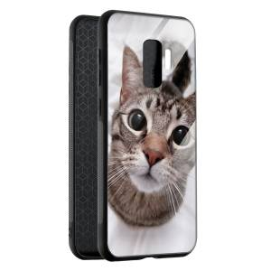 Husa BitCase Look at me Samsung S9